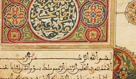 Click the image for a view of: Detail of a manuscript from The Tombouctou Manuscripts Project